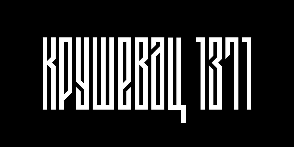 Kruevac 1371