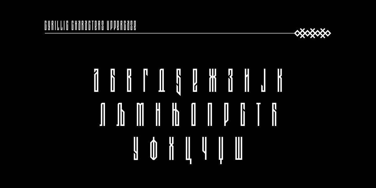 Lazar 1389 Cyrillic